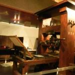 Museu de Gutemberg