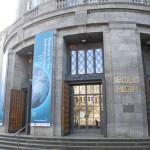 Deusch Museum